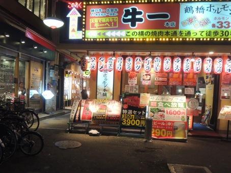鶴橋駅周辺2