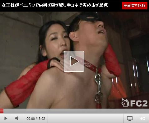 真珠チンポにハマった炉利娘にコスプレ着せてSMセックス!(P版8) 【完全オリジナル】未公開映像