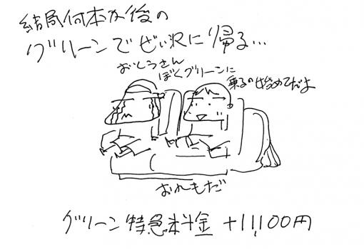15041510.jpg