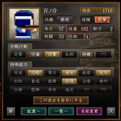 dom狙撃