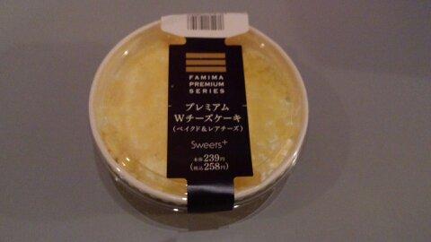 ファミマWtチーズケーキ