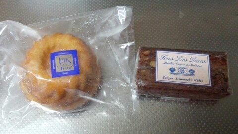 トゥレドゥー焼き菓子