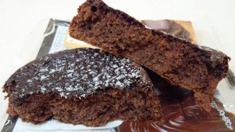 ベルギー産チョコのガトーショコラ③