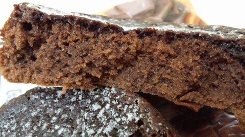 ベルギー産チョコのガトーショコラ④