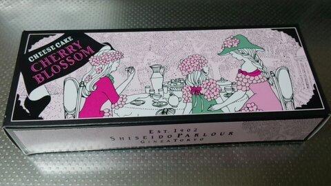 資生堂桜チーズケーキ①