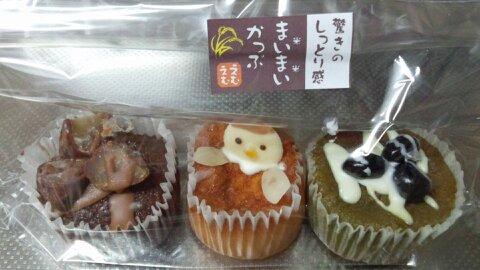 スプリングス日吉米粉ケーキ