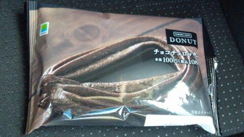 チョコチュロッキー①