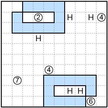 herugolf (4)
