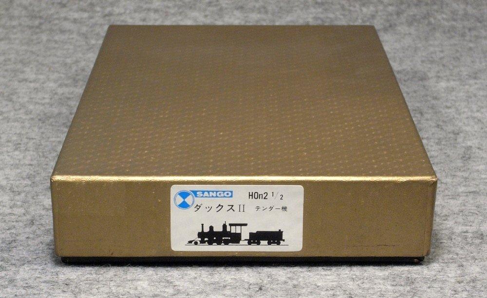 a10_trim_re_R0047780_dachs2box_jp.jpg