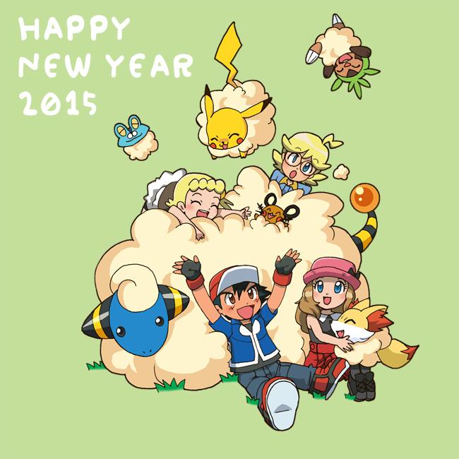 ポケモンXY年賀2015