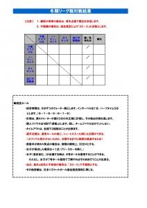 Result2015_01.jpg