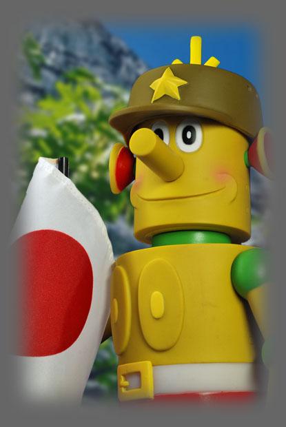 ロボット三等兵09