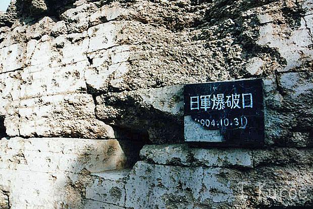東鶏冠山09