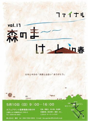 img057のコピー