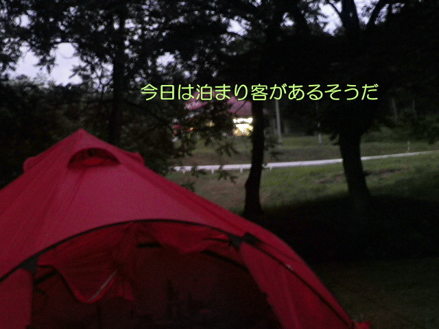 2015-06-22-1 052