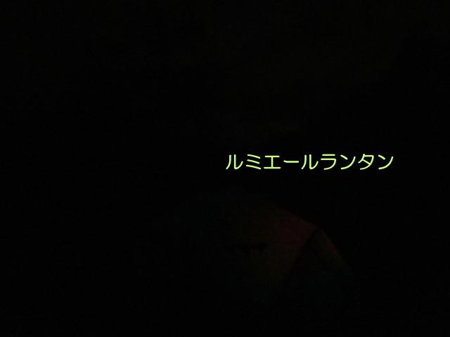 2015-07-03-1 023