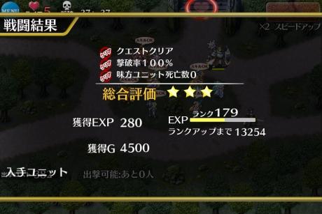 ゴーレム倒したああああああ!!!