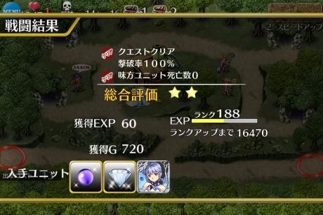 魔法大戦☆2