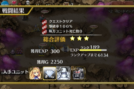 アモン星3