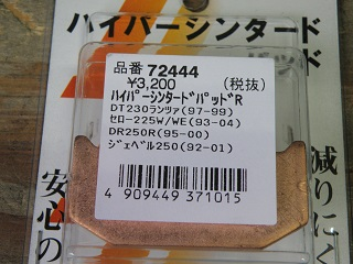 KLX2501055.jpg