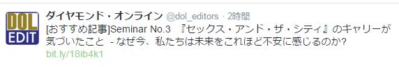 tweet0304.png