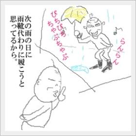 amenohi2.jpg
