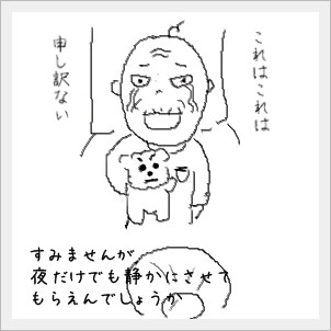 kuzyou1.jpg