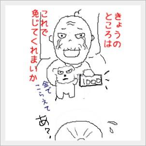 kuzyou2.jpg