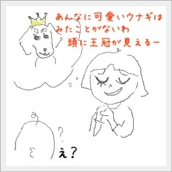 mekuso4.jpg