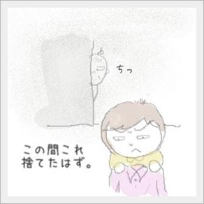 mihari1.jpg