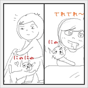 natuku1-1.jpg