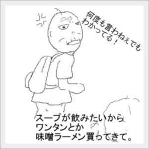 otikai1.jpg