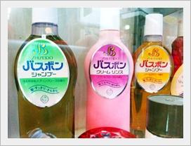 shampoo-basbon.jpg