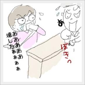 tokeiyani.jpg