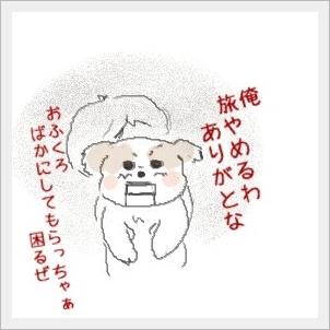 yasuyuki.jpg
