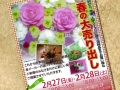 nomura1502.jpg