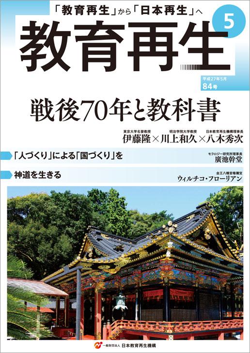 kyoiku2705.jpg