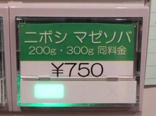 002_20150202012643873.jpg