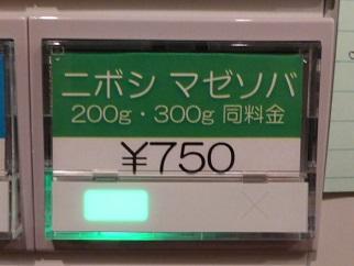 003_20150123003021cae.jpg