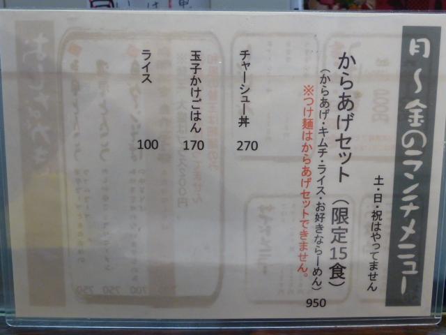 004_20150518063200e0d.jpg