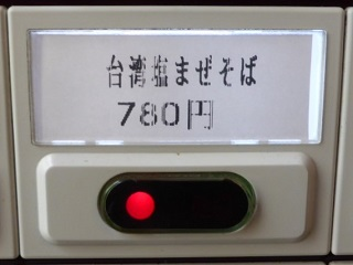 005_20150202221918b68.jpg