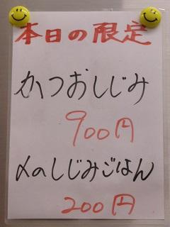 005_2015032101001642c.jpg