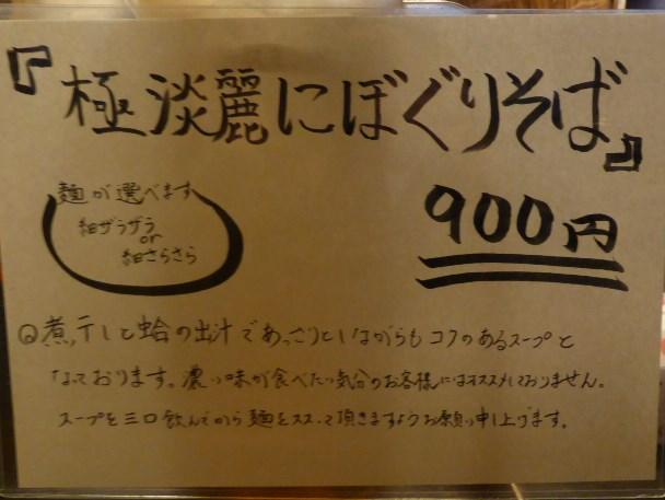 005_20150428003602af6.jpg