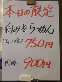 008_201501162123415f1.jpg