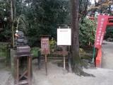 住吉三日恵比寿神社3