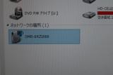 PCでビデオ1