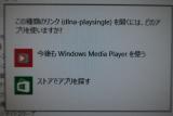 PCでビデオ2