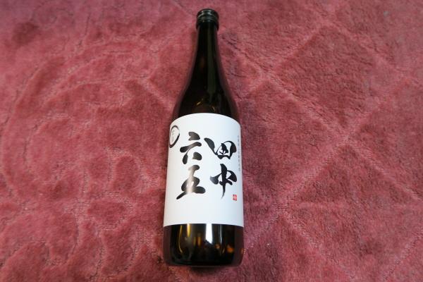 蔵限定酒3
