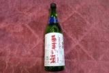 蔵限定酒2