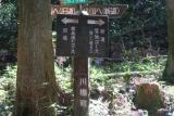 虚空蔵山登山1
